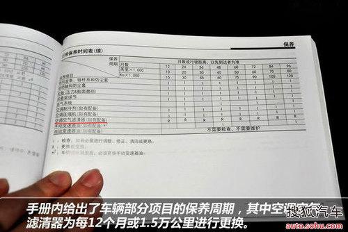 【北京现代名图 保养手册详解要细看】武汉鄂宝汽车