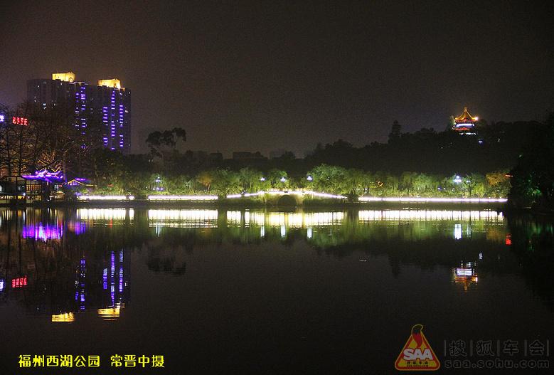 福建行之mm福州西湖公园夜景