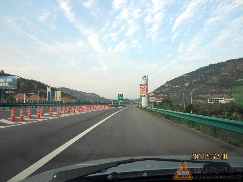 这段高速路是兰青高速(兰州到青岛)