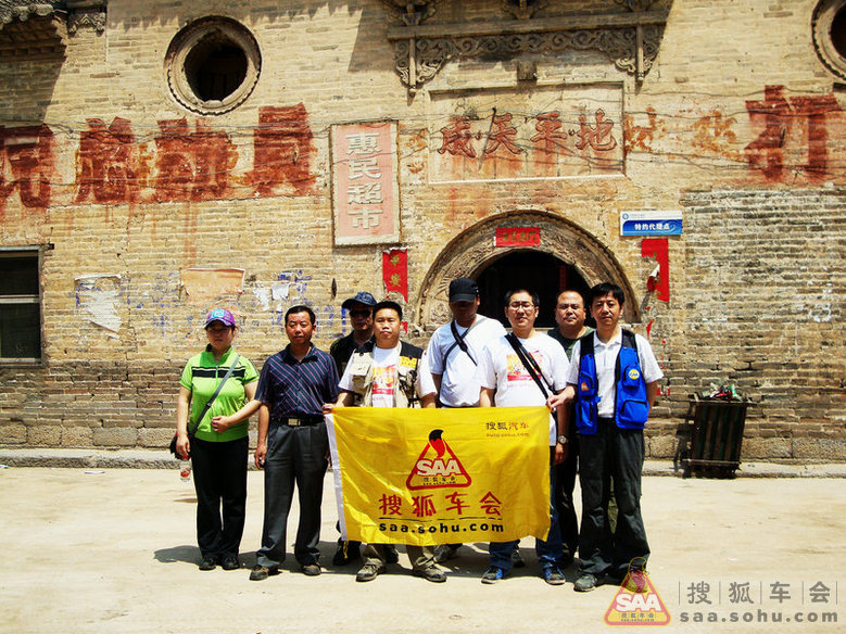风景区,大禹峡位于山西省平顺县阳高乡