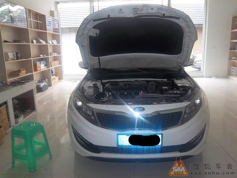 泸州车灯世界汽车大灯改装升级双光透镜改装k5改灯高清图片