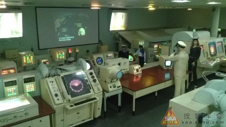 六一航母游--航空指挥控制塔台
