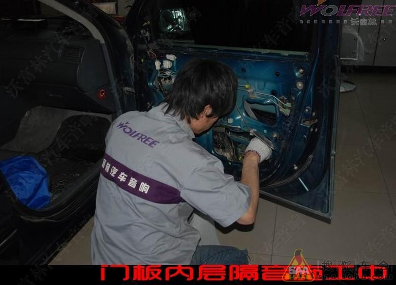 北京沃富林-丰田佳美老款音响改装