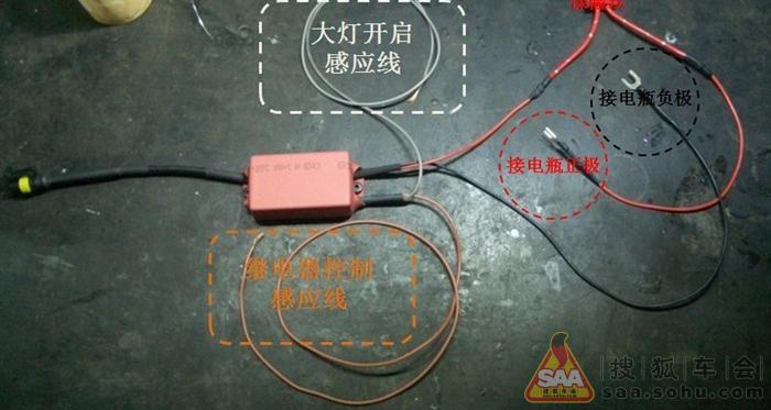 原车电路只给日行灯控制器一个触发信号!