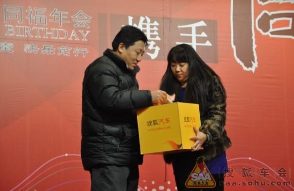【2011同福客栈年会】【好人帖】总结礼品篇