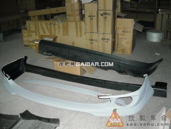 技术贴 奔腾b70运动款pu包围含尾翼高清图片