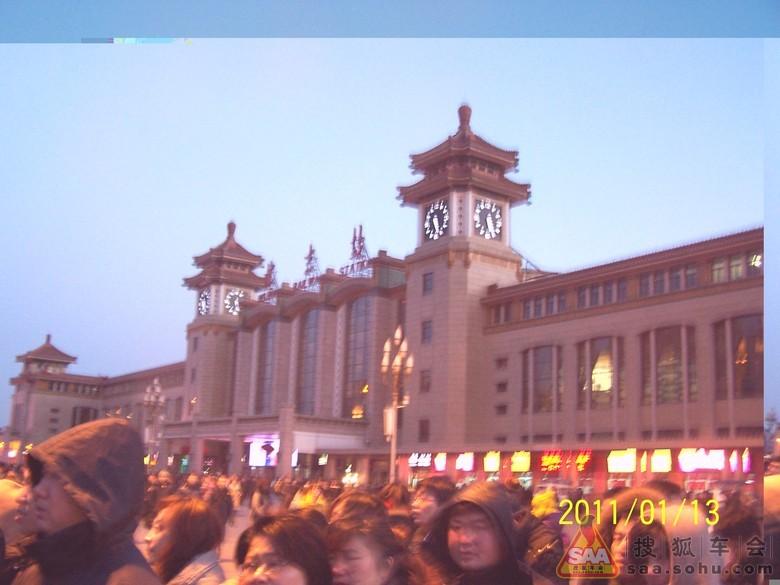 初次座吉林到北京的动车!