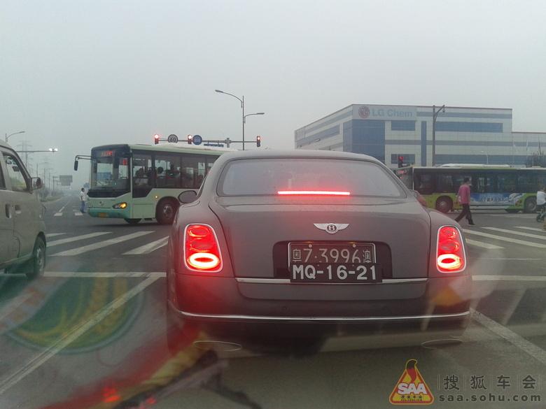 澳门车牌_俺拍到的广州澳门双牌照车.就在亦庄 - 自驾游