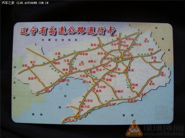 岫岩兴隆镇地图