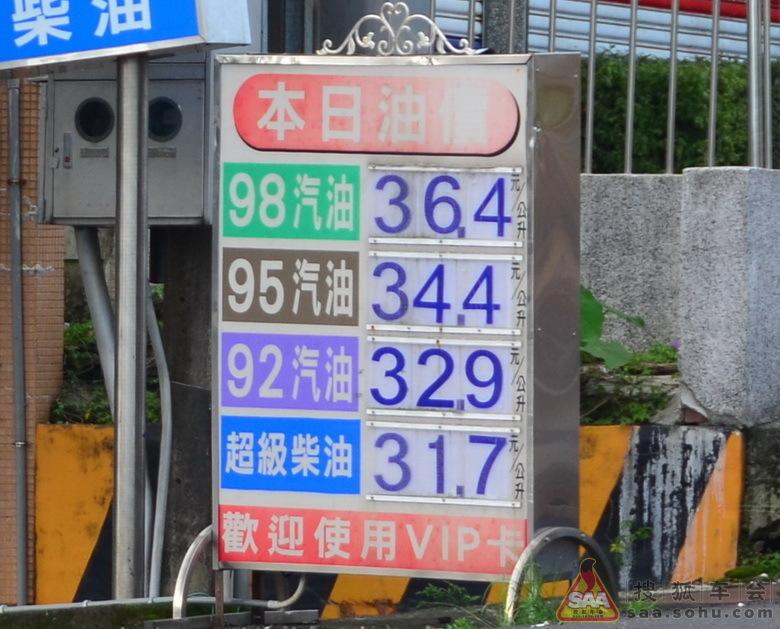 台湾环岛八日游之19:台湾农村——番路乡江西村__搜狐
