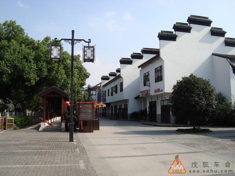 青海西宁青唐南苑小镇