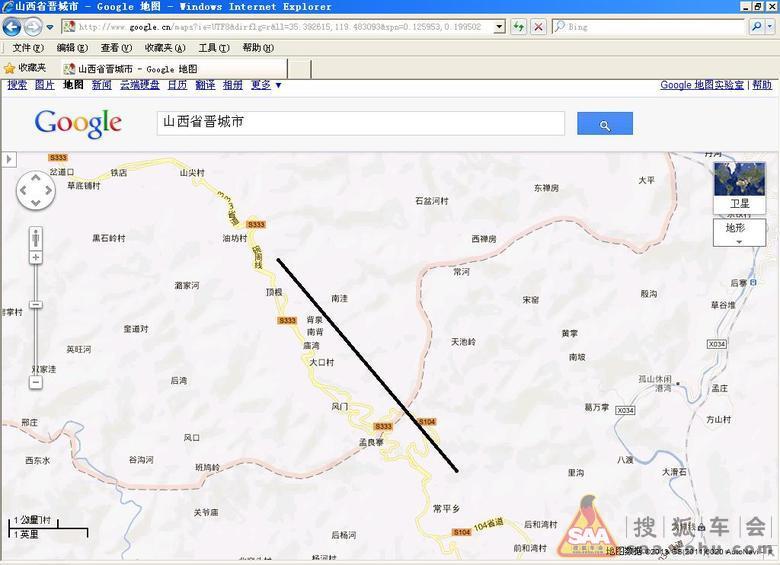 中国行政地图 无字