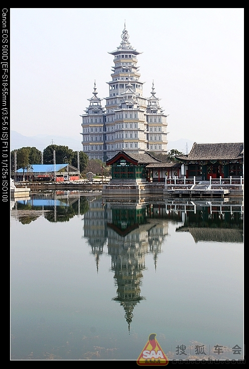 横店影视城--华夏文化园-三教塔
