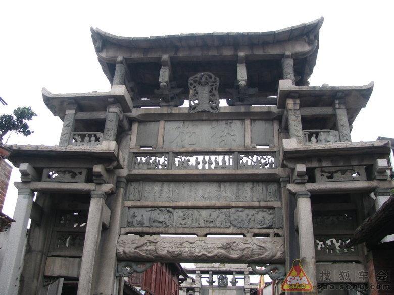 漳州古城——明清古街