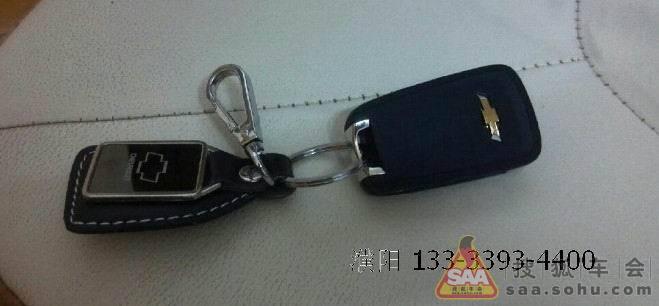 濮阳科帕奇折叠钥匙改装科帕奇钥匙改装 高清图片