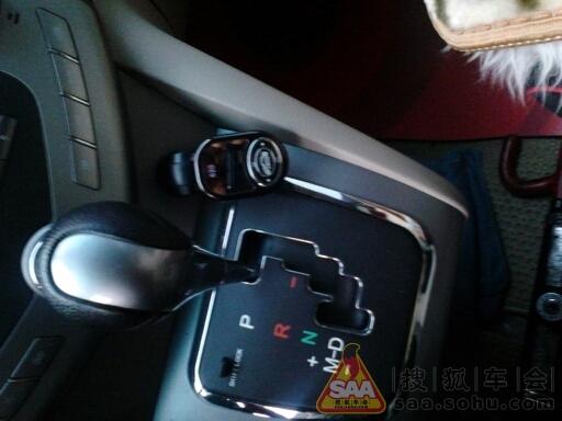 坚固,实用,方便的一拖三点烟器安装_北京比亚迪s6