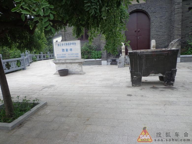 [分享20131011]镇江宝塔山公园