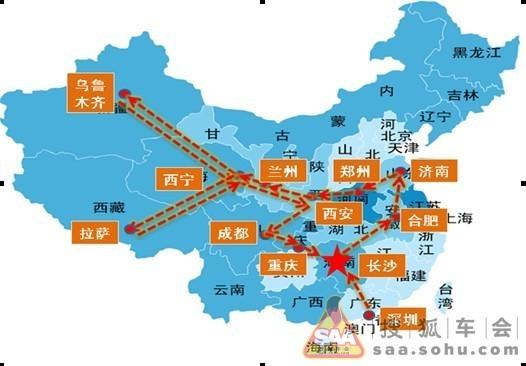 济南到长沙多少公里