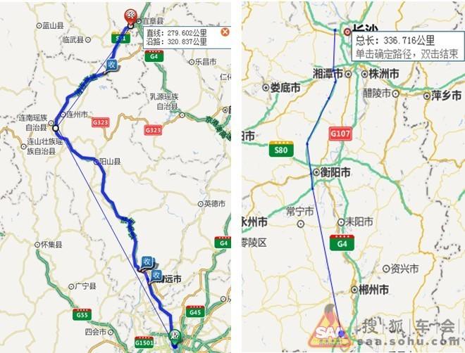 郴州临武县地图