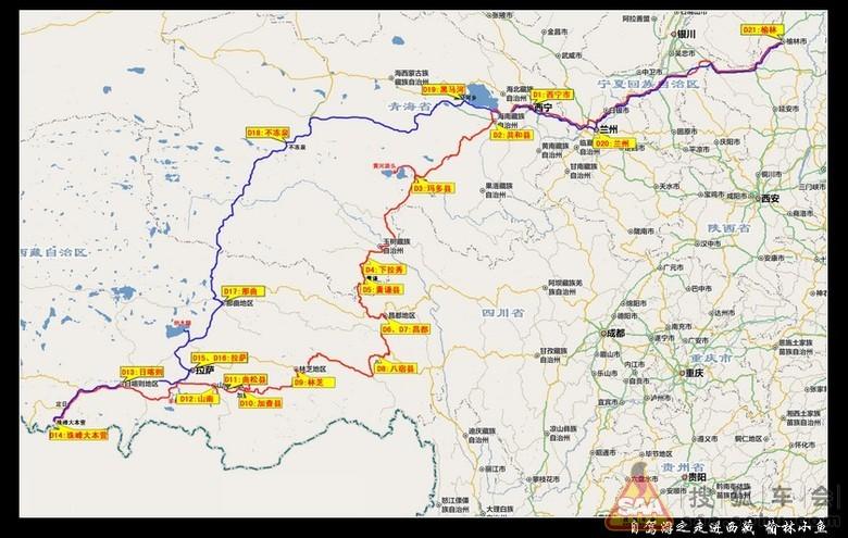 走进西藏 唐蕃古道 川藏南 青藏线 山南 珠峰