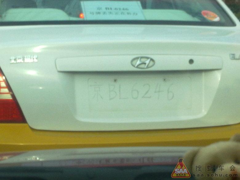 迄今为止见过最牛的出租车车牌