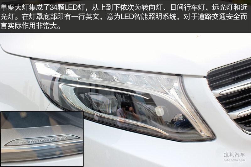 福建奔驰唯雅诺4s店_【 奔驰V级图片】_图解_搜狐汽车网